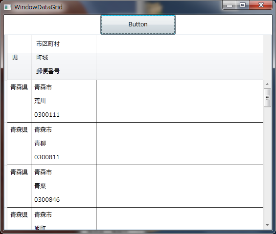 DataGrid 多段で表示 WPF